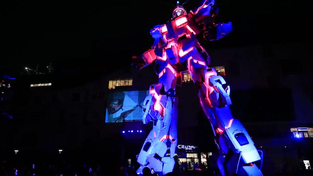 """「機動戦士ガンダムUC SPECIAL MOVIE」 """"Cage"""" ユニコーンガンダム立像の夜の演出その2です。他の2つ"""
