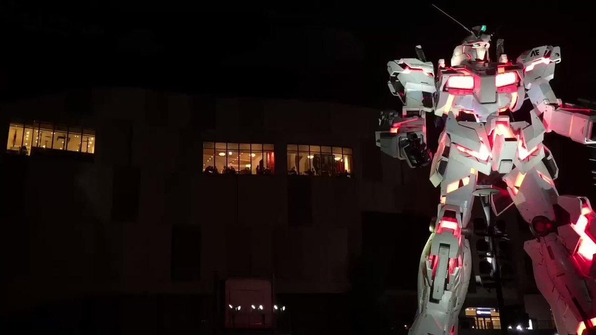 一般公開初日、夜間演出『機動戦士ガンダムUC RE:MIX0096』初回周辺を埋め尽くす来場者からどんな反応があるのか。