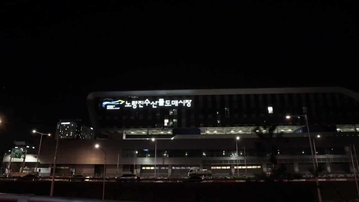 Here's a look inside Noryangjin, Seoul's largest indoor seafood market via @CNNTravel