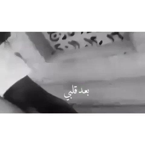 RT @Kemmooalharbi: بكاني هالمقطع 😓   #امي_جنه https://t.co/fb8ImrQyGN