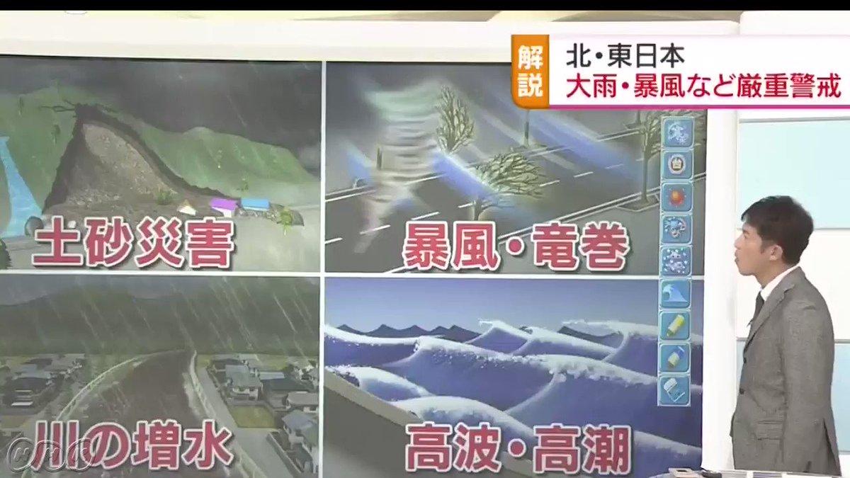 【台風21号 今後の警戒点は】 近畿から関東にかけて土砂災害や川の増水に厳重警戒。このあと関東では南風がさらに強まりそう、突風にも注意を。また関東ではあと2~3時間は高潮が発生する恐れも。海には近づかないように。