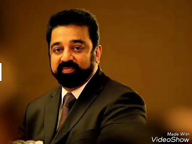 wish you happy birthday Kamal haasan sir.   The legend