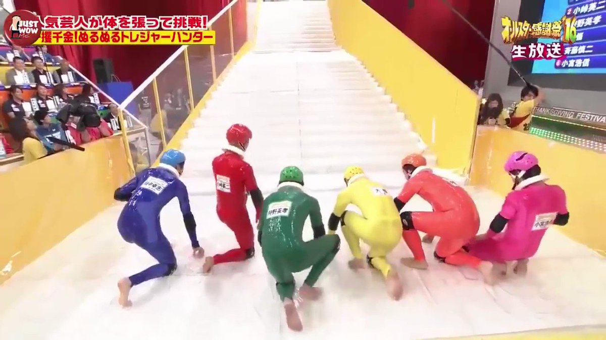 can someone explain why japanese game show 'slippery stairs' hasn't made its way to our part of the world yet https://t.co/cd1BHvvoKl