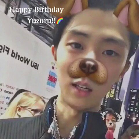December.7th (((Yuzuru Hanyu))) Happy Birthday       1