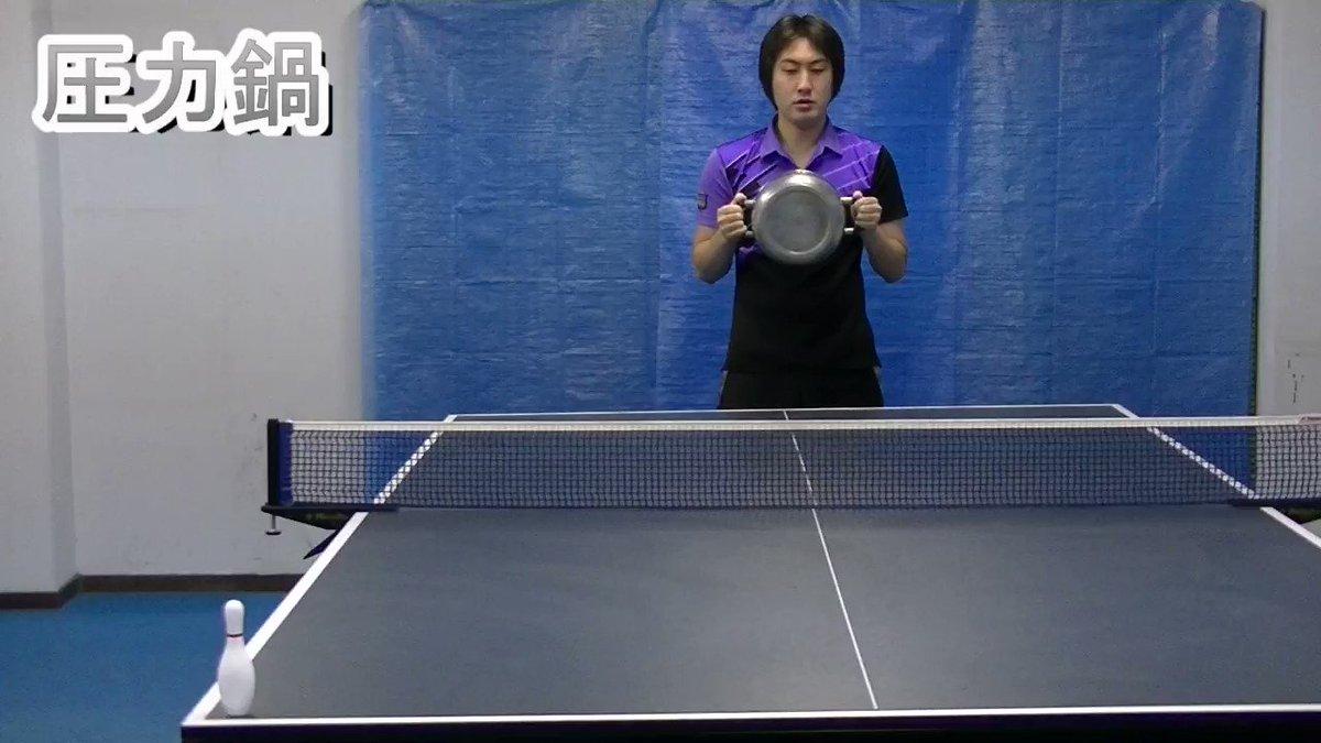 卓球芸人 ぴんぽんさんの動画キャプチャー