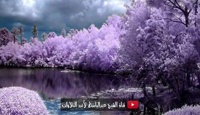 .. صباحكم قرآن .. 'لا أقسم بهذا البلد' .. ، https://t.co/qAeRh0r8or