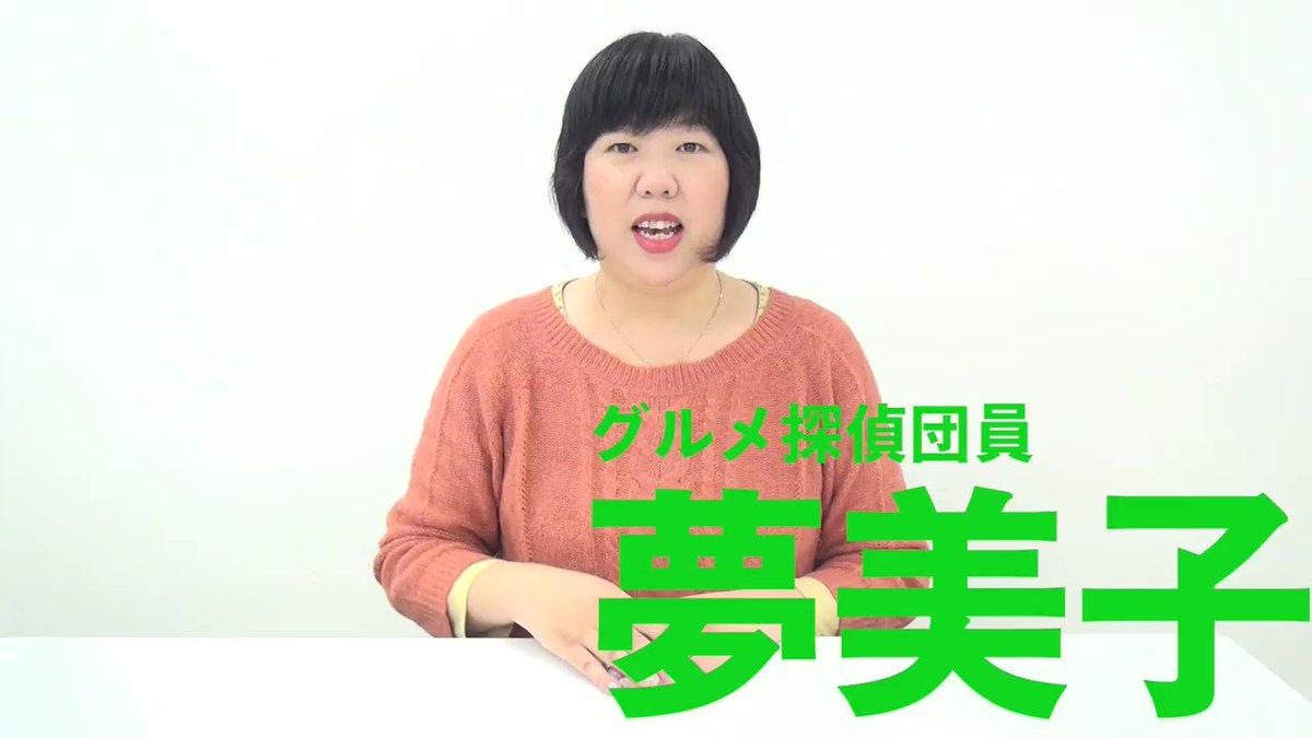 リビングひろしまさんの動画キャプチャー