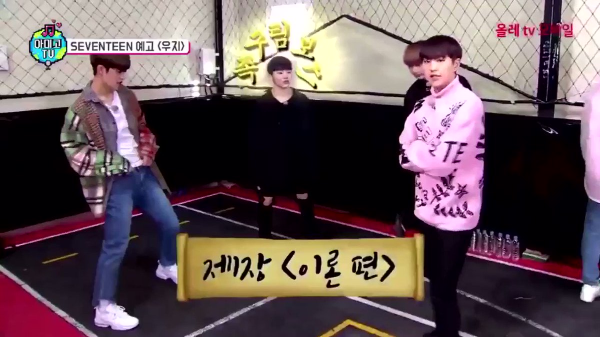 mr lee jihoon coaching the other members is the coolest thing ever hes so cool; https://t.co/UHBrrWWbKK