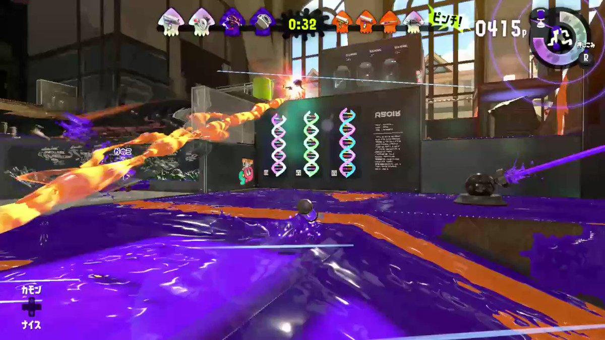 RT @oriikanohanasi: そいそいそいちゅーばー #Splatoon2 #スプラトゥーン2 #NintendoSwitch https://t.co/fZGZmPPnu7