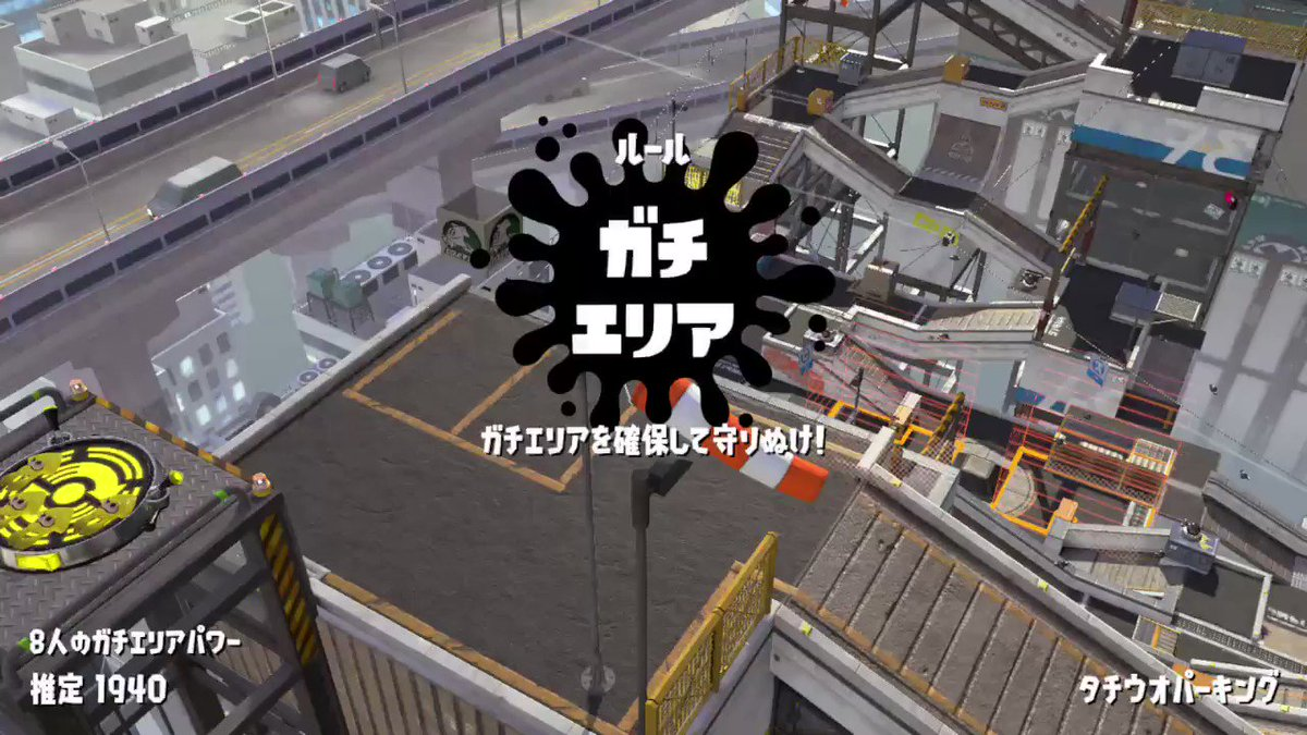 RT @UMR_ika: #Splatoon2 #スプラトゥーン2 #NintendoSwitch        4人光ってるとカッコいい https://t.co/tqPbznLwSH