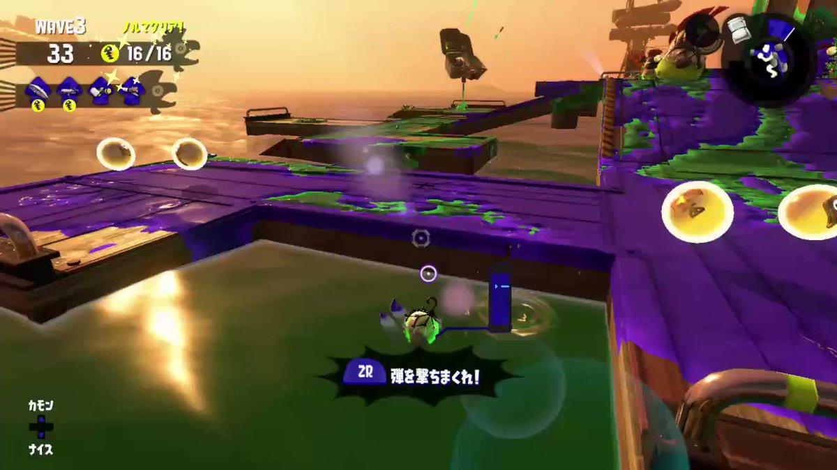 傘でドスコイ押せた  #Splatoon2 #スプラトゥーン2 #NintendoSwitch https://t.co/7f1fG3AG5K