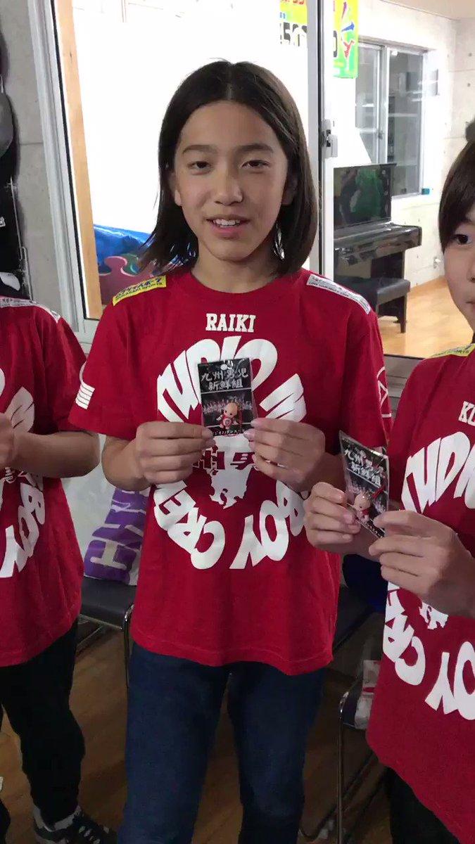Happy💝Valentine スタジオMJオリジナル 「九州男児キューピー」 今年も登場🔥🔥🔥 元気なメンバーよりコメント。笑 https://t.co/oAHXt43Cvz