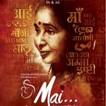 """@ashabhosle: http://t.co/Q7Ja0LHh"" Tomorrow is the premier of my beloved Asha aaji and Padmini masi's"
