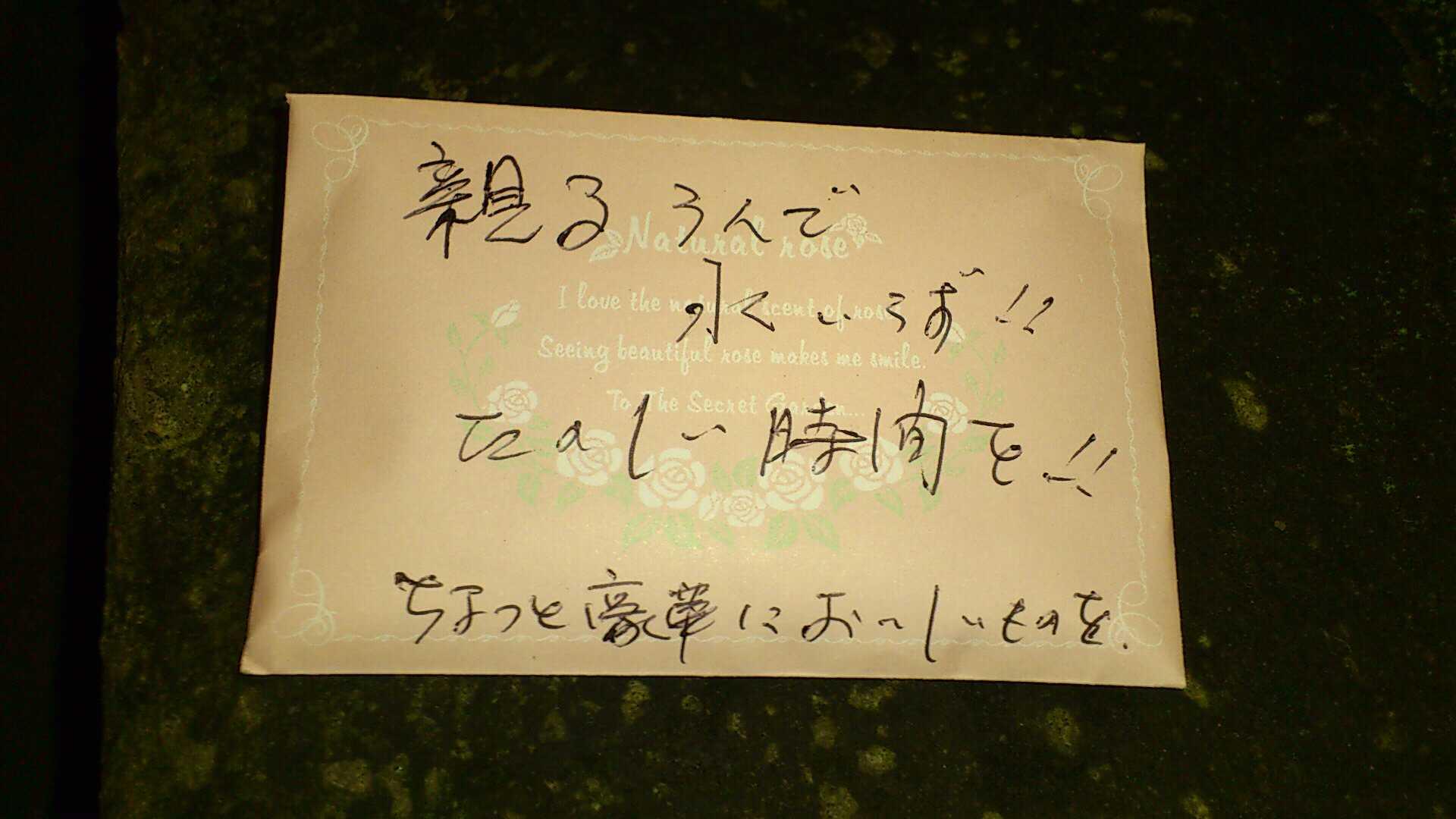 誰か札幌駅近くの紀伊国屋の前でお金落とした人いませんかーー?ま&#x3060