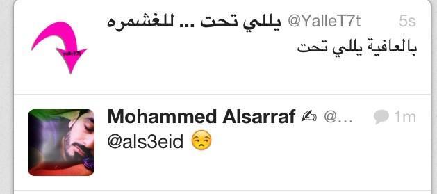 @M7mdAlsarraf http://t.co/CsotFxxk