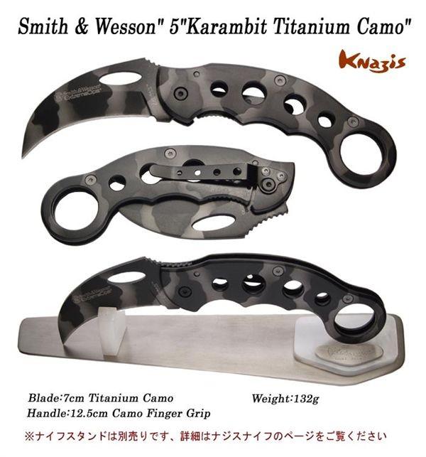 RT @Gunsbot: カランビットナイフ http://t.co/6eHMvdGm東南アジアで武器と同様に農業用の道具として生まれ鋭く湾曲しトラの爪の形で両刃でグリップエンドに人差し指の保持リングがあるのが特徴。近年格闘技と防御用武器として短いブレードとグリップエンドリングを持った形で広がった
