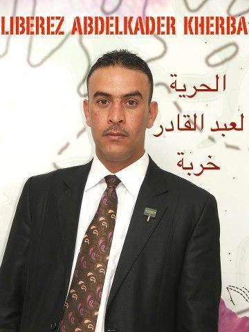 Libérez le militant Abdelkader Kherba. Son procès aura lieu demain au tribunal de Ksar El Boukhari #Algérie #Hogra http://t.co/b2Wuz0kB