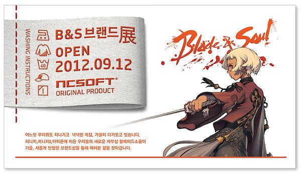 [∵]【Blade & Soul】브랜드展 오픈! 블소 관련 총 25종 상품들을 특별한 가격에 만날 수 있는 절호의 기회~! 더 자세한 내용이 궁금하다면 ▶http://t.co/N97u1MnS http://t.co/LwUt6kOx