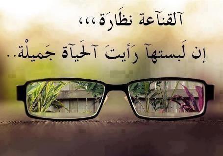 الرضا بالقليل نعمة لا تزول.... http://t.co/J7Bzvnrd