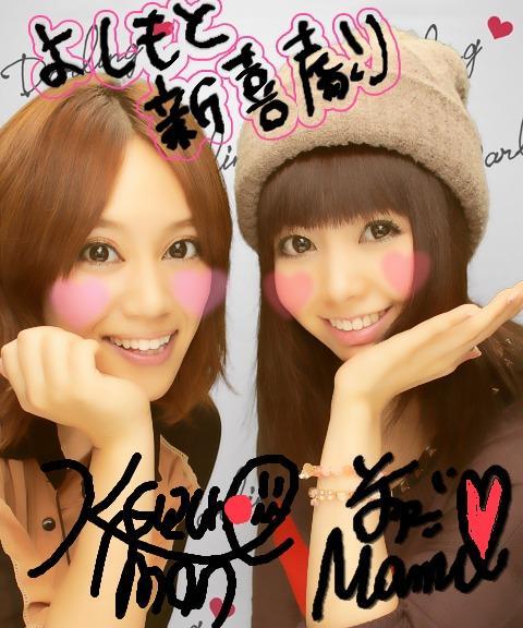前田まみの画像 p1_33