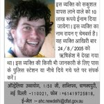 RT @Hijock: @pinkvilla Hi I still #search for my son #missing in #india 7 years http://t.co/wXvh6cqj  Can you pls RT?