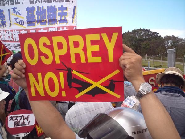 6機配備された模様。沖縄は、今日、民主主義も人権も無視された。 http://t.co/AS8X5YDP