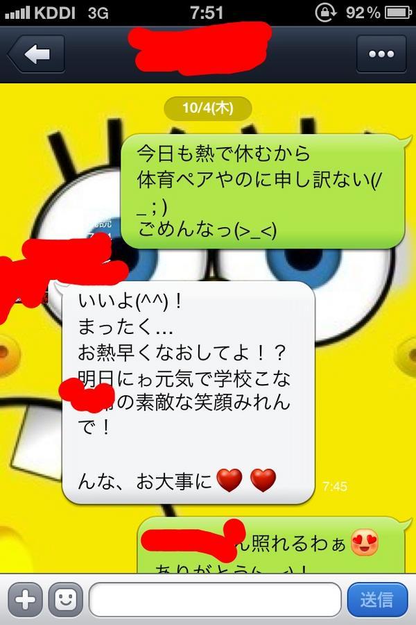 鮎川穂乃果YouTube動画>4本 ->画像>276枚
