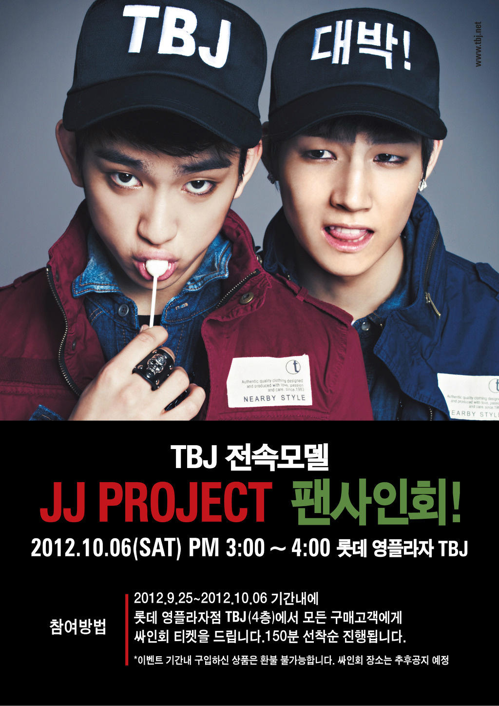 [JJ Project's Autograph Meeting] Meet JB & Jr. on Oct. 6th from 3pm - 4pm @ Lotte Young Plaza TBJ ♥ Spread the words! http://t.co/sIjIxgwF
