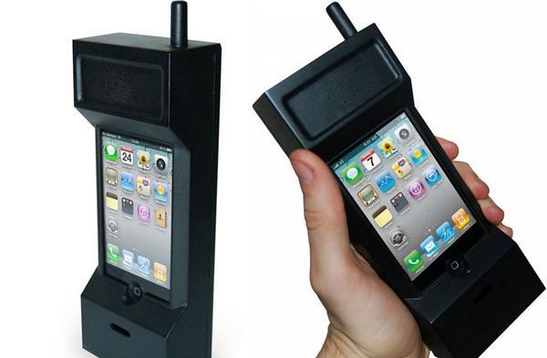ingrid leija ♡ (@ingridleija): Ando buscando como loca esta funda para mi celular!! Alguien la ha visto? http://t.co/6xqHK9NB