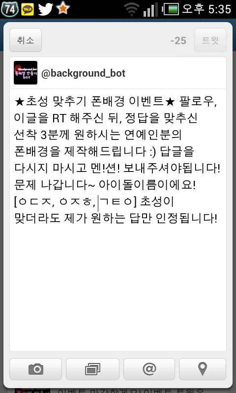 RT @background_bot: ¬リナ■マᄚ→ᄚᄚ↑ᄇᄑ ↓ンᄡ→ᄇᄂ■ハᄌ¬リナ ↓トᅠ↓ᄚᄅ↓ネワ 3→ᄊト↑ᄏリ ↓ロミ■ユリ↓ヒワ→ハヤ ↓ユト↓ンᄡ→マフ↓ンᄡ→ツリ →ᄚᄚ↓レᄚ →モᄆ ↓ラᄚ↓リネ↓ンᄌ →ᄊト→モᄂ↓ンリ ■マᄚ→ᄚᄚ↑ᄇᄑ↓ント ↓ᅠワ↓゙ム■ユᄡ→モワ→ᆭᄑ→ヒネ→ヒᄂ:) RT, ■フヤ→ᄀワ↓レᄚ ■ユト↓ネリ! http://t.co/aaZ1T6Gs