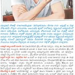 RT @sillijo: Sakshi Epaper from 27th October with @RanaDaggubati