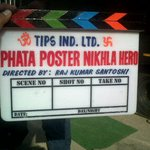 RT @jayshewakramani: Here is the first picture from the sets of #phataposternikhlahero ...njoyyy