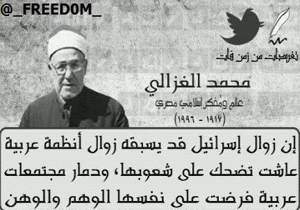 محمد الأحمري (@alahmarim): #غردبصورة http://t.co/vuaAUuj8