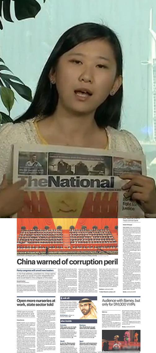 """央视记者冯韵娴撒谎卡壳的原因是:她手里的报纸内容与她说的并不一致! 冯韵娴:"""" 阿联酋《国民报》报道18大顺利开幕 """"。《国民报》报道链接:http://t.co/HWJFO82T http://t.co/y9fGzpfW"""