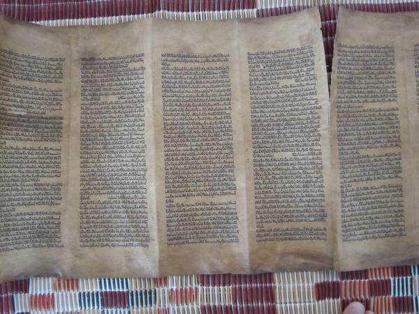 Can anyone that reads Hebrew please tell me what kind of document this is? Found in the Libyan desert http://t.co/HTWDk4ge