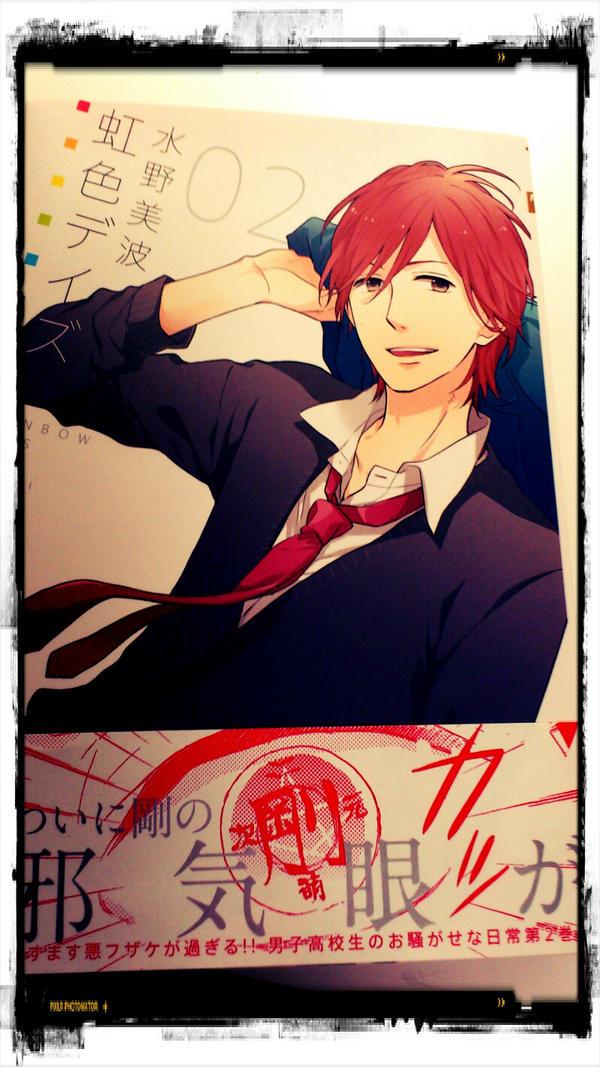 【宣伝】本日虹色デイズ2巻発売しました~!よろしくお願いしますヽ(・∀・)ノ表紙はまっつんです。