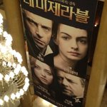 So happy to be back in Korea!! This banner was in the lobby when we arrived at our hotel last night. Incredible!