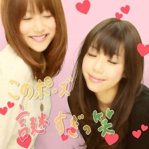 2012年11月26日のつぶやき | 『麻奈衣の綾愛屋』~NUOVA ...