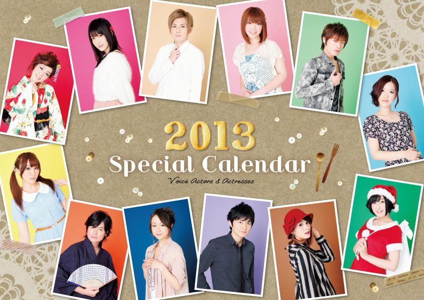 日笠陽子ら「声グラ」新年号恒例カレンダーの声優ランナップ決定