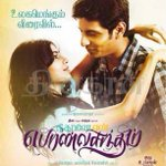 @JiivaCapital: #NEP today paper Ad- @Actorjiiva and @Samanthaprabhu2 http://t.co/a7Dhgmdo