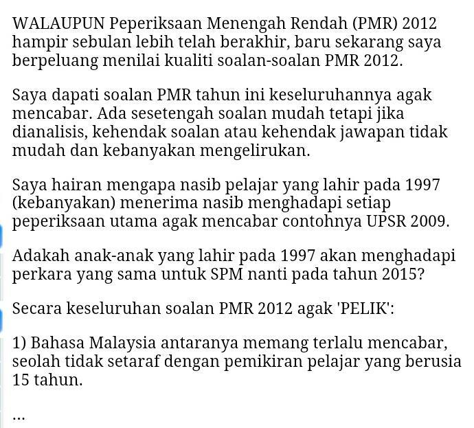 @Thivanya utusan Malaysia - soalan PMR 2012 agak pelik? http://t.co/z07Q44ZF