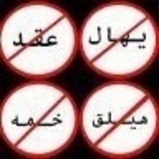 ابو العيوره (@Ba9e611): مابي http://t.co/SR7ydV0b