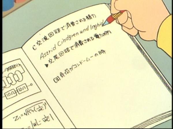 ドラえもんのアニメ、1979年の最初のコンピューターペンシル回以上にえげつない回を知らない