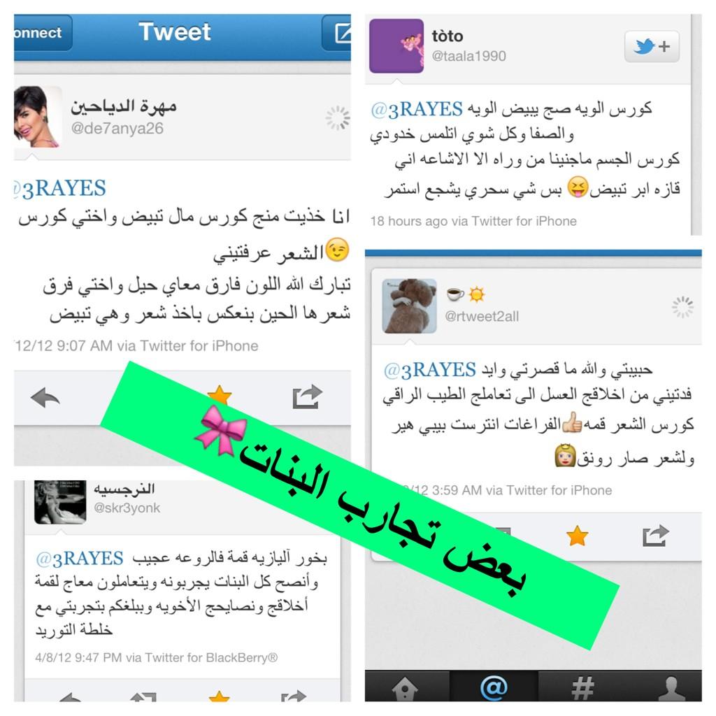 @3RAYES: @4SaLeNq8 @a3lanco @e3lanQ8i @kwtexpo @KuwaitVartMal @retwetgallery @tdlal @w6sw http://t.co/jI5Idijy