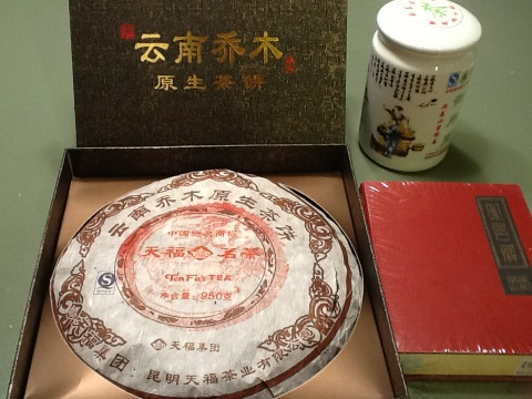 Pu-era tea from Yunnan! http://t.co/jNrD26Sq