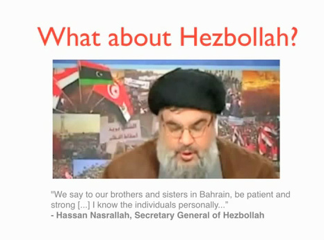 What Nasrallah says... #NabeelRajab #Bahrain @wikileaks #wikileaks @Germany #France @StateDept #USA UK #Denmark http://t.co/tE7LEguc