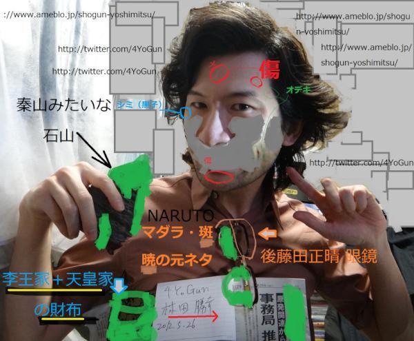 CEATEC JAPAN写真撮影板part3YouTube動画>43本 ->画像>820枚