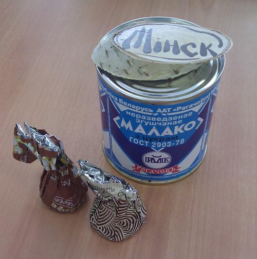 @balakanova タᄌᄇᄉᄋᄏᄚ ᄋᄚᄐᄉヌᄚツᄉᄏフᄑヒᄉ ᄆᄉᄏᄒタテチチᄎᄌᄉ チテᄇᄉᄑᄌタヌᄌᄎᄌ! ᄀᄚチᄌᄆᄒ ᄉᄍ :) http://t.co/vd8oGyZk