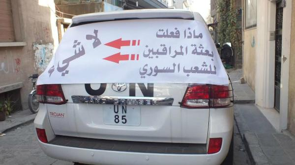 'What has the #UN observer mission done for the #Syria people ---> Nothing' - on the UN car today http://t.co/8AGXYRwY