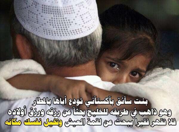 رفقاً بهم ،،،رفقاً اين نحن من هدي النبي    http://t.co/kOTQUXrq